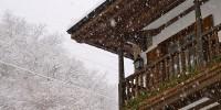 Nieve en el Hotel